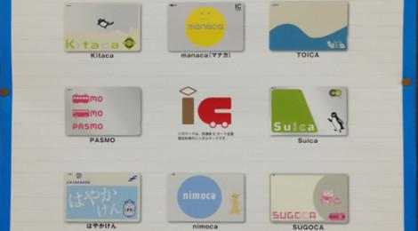 開始から1年!交通系ICカード全国相互利用のエリアを再確認