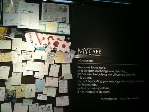 """名古屋の電源カフェ""""MY CAFE""""レポ"""