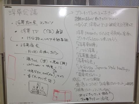20111104-221105.jpg