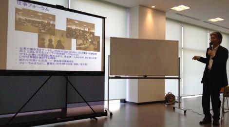 「図書館でここまでできる」奈良県立図書情報館 乾聰一郎さんのお話