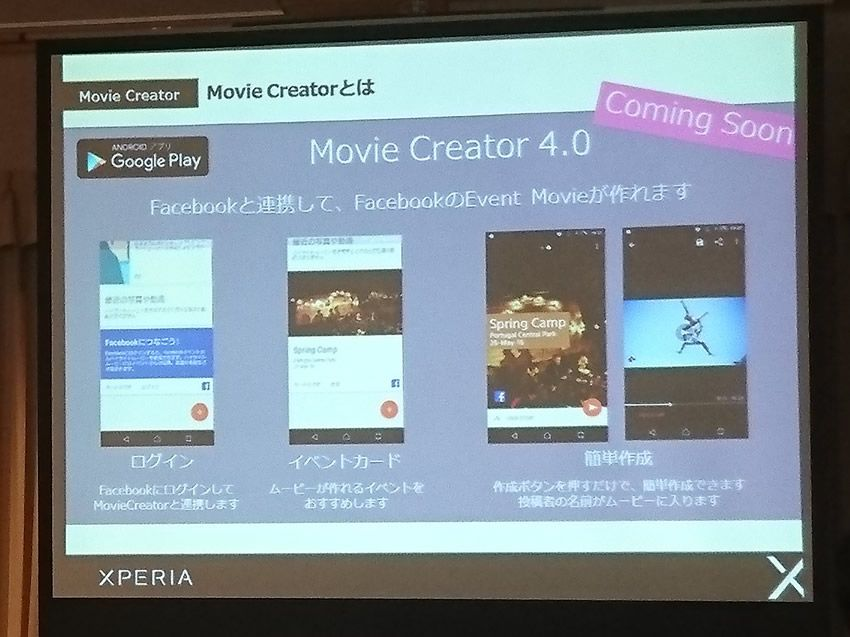 Movie Maker 4.0