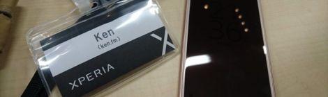 ドキドキの初参加!「Xperia™ X Performance タッチ&トライ アンバサダーミーティング」(大阪)に行ってきた