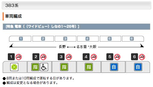 スクリーンショット 2014-11-09 16.55.38