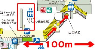 出口A2とエレベーターの位置