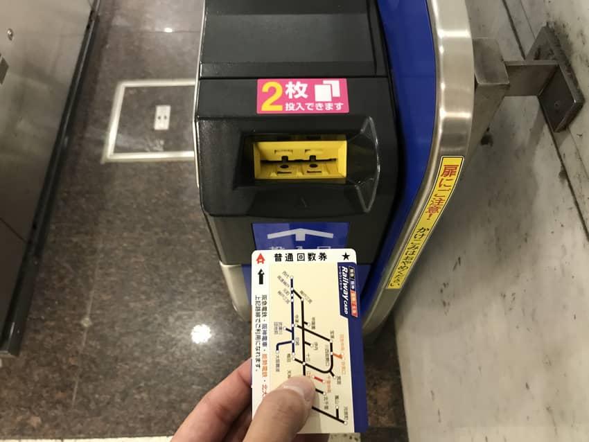 阪急電車・阪神電車の回数券バラ売り(格安きっぷ)終了後の ...