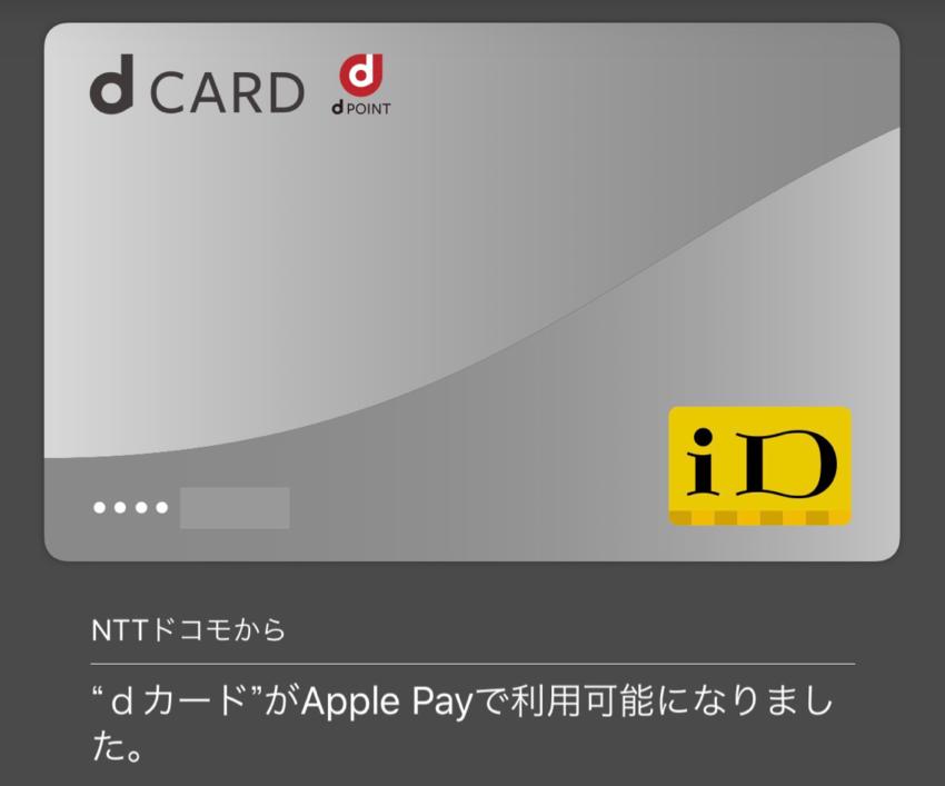 Walletメニュー