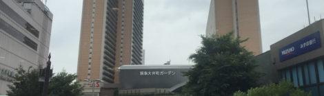 安い!きれい!設備充実!東京での宿泊は「アワーズイン阪急」がおすすめ!