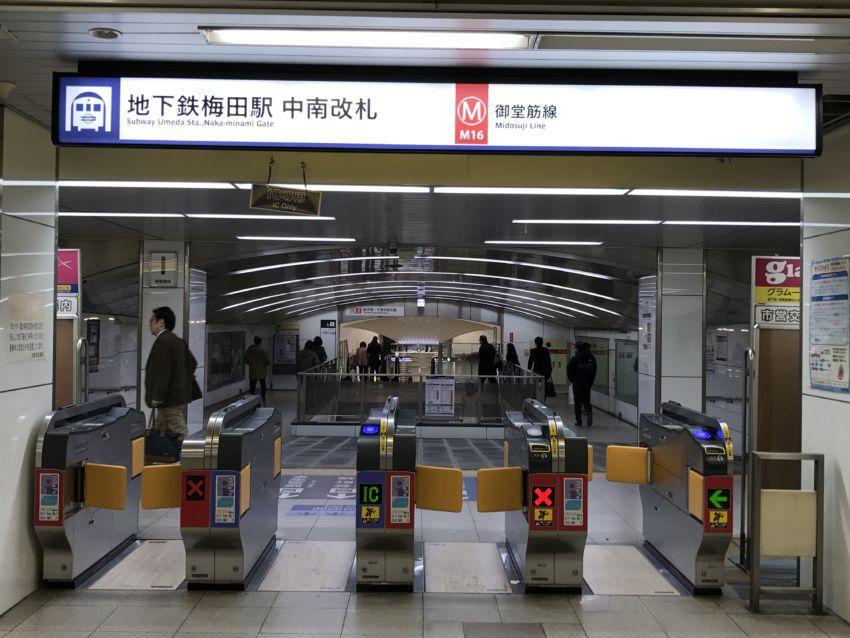 地下鉄の新型改札機