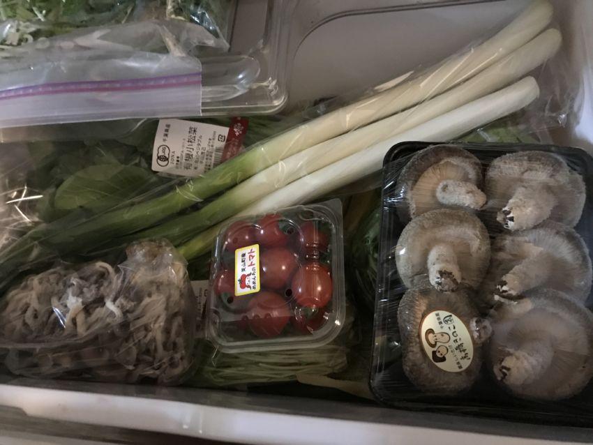 野菜その1