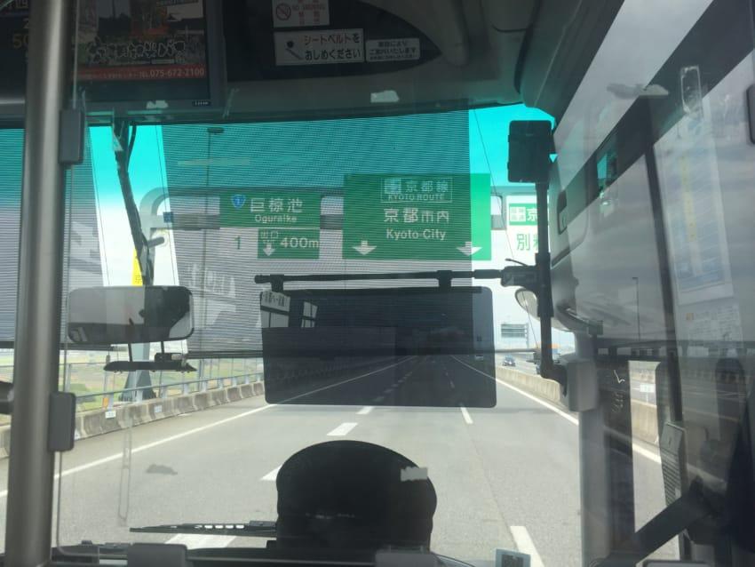 第二京阪を走行
