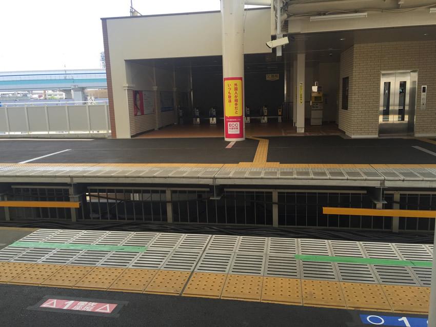 甲子園駅降車ホームEV