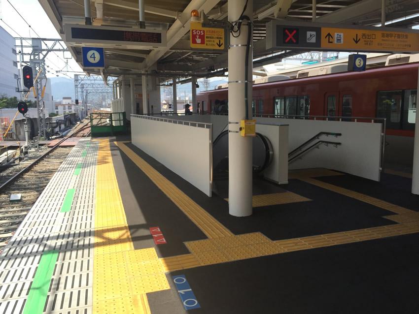 甲子園駅乗車ホームEVES