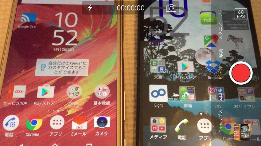 iPhone6Plus動画撮影画面