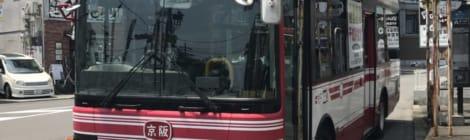 1月1,000円未満ならICOCAで乗れ!京阪バスのポイントサービスはたまに乗る人にこそおすすめ!