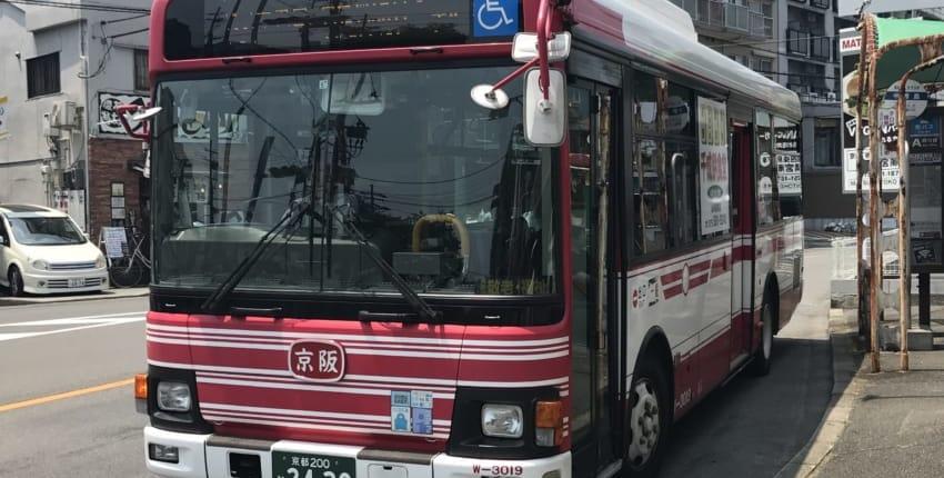 京阪バスのポイントサービスはひと月1,000円未満のたまに乗る人にこそおすすめ!