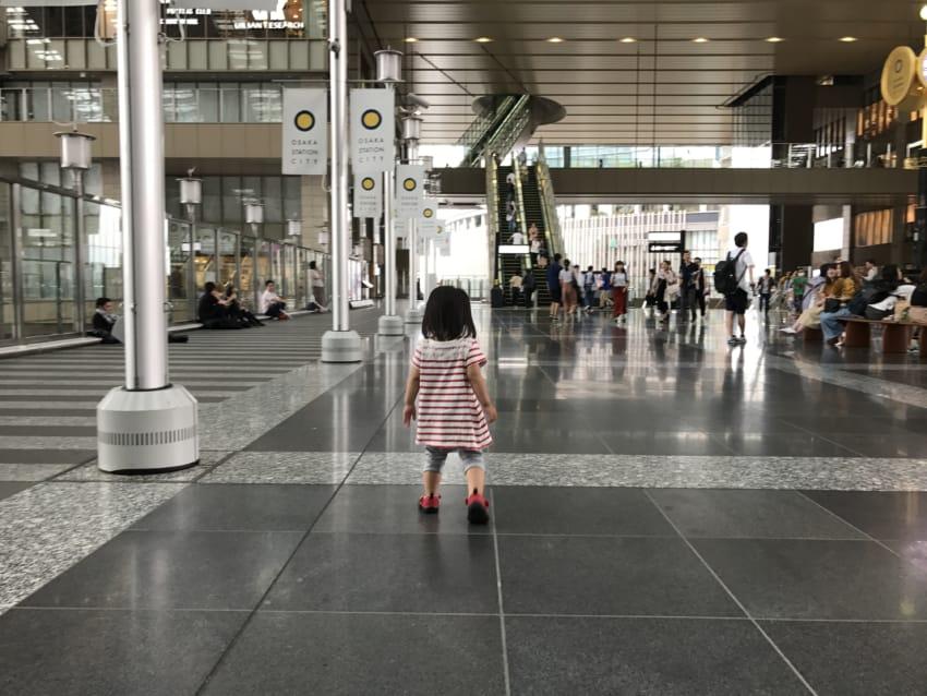 娘@大阪駅