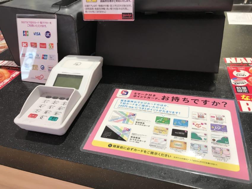 梅田HEPナビオ店使用可能カード