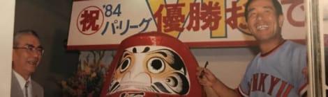 さよなら名将、上田監督