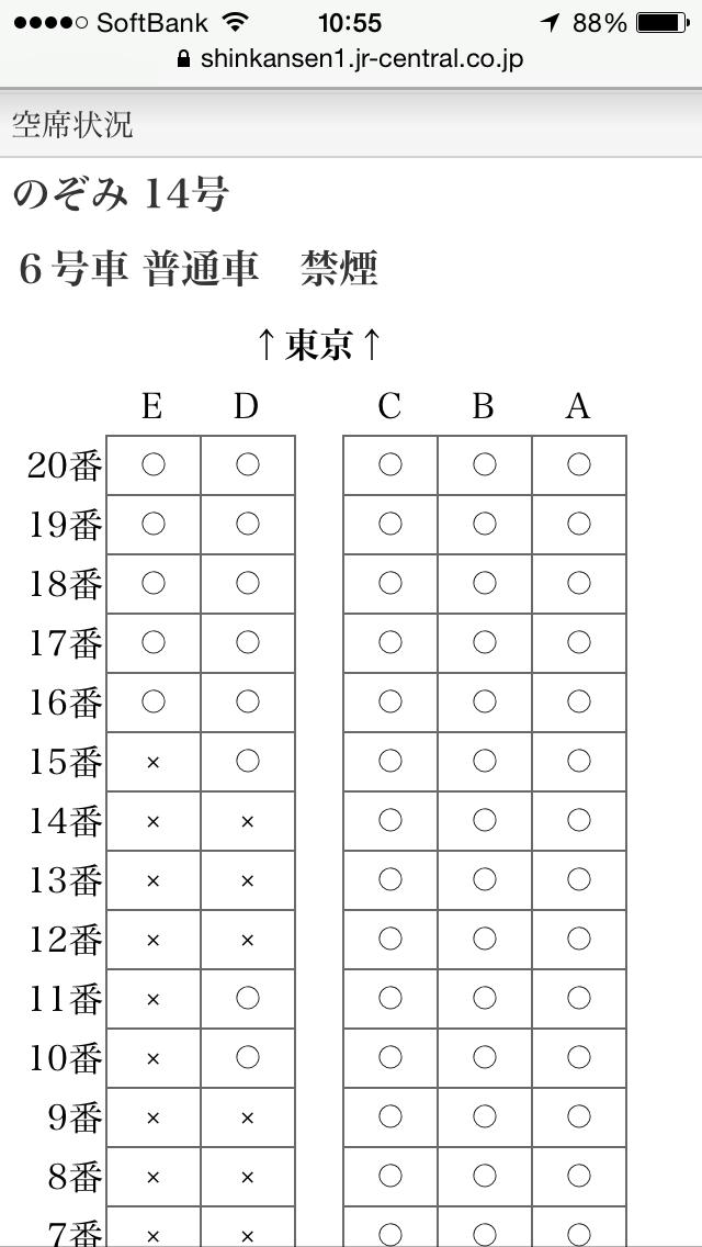 IMG_3419