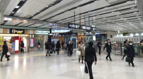 新大阪駅での買い物とトイレは新幹線の改札に入る前に済ますとスムーズ!