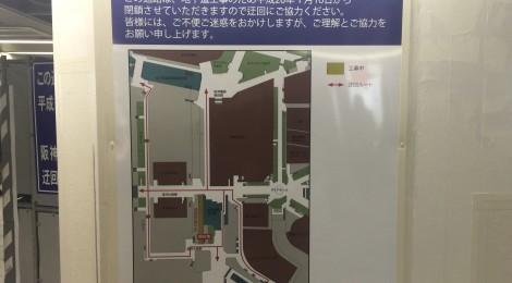 新しくできた阪神梅田駅西口東西通路の抜け方