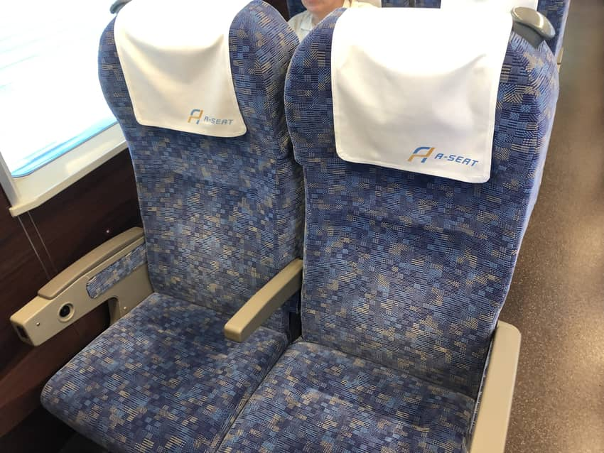 Aシート座席