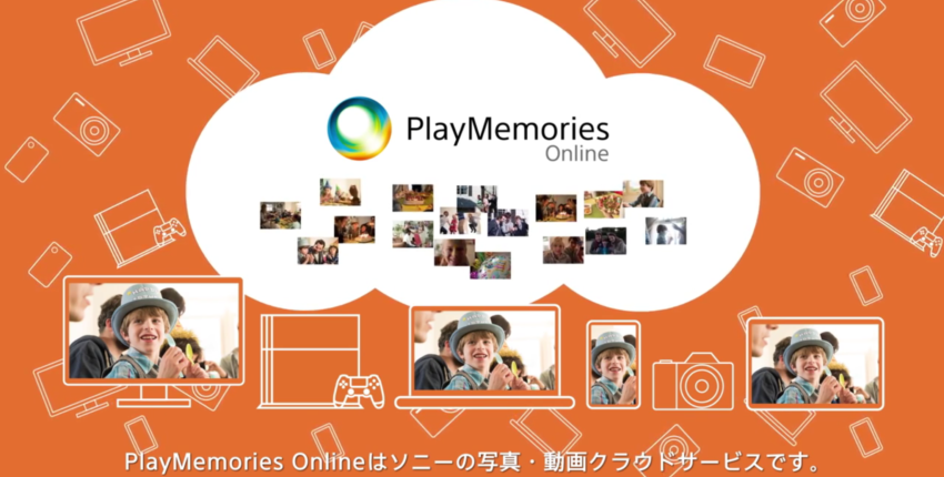 XperiaでPlayMemories Onlineを使い続ける方法