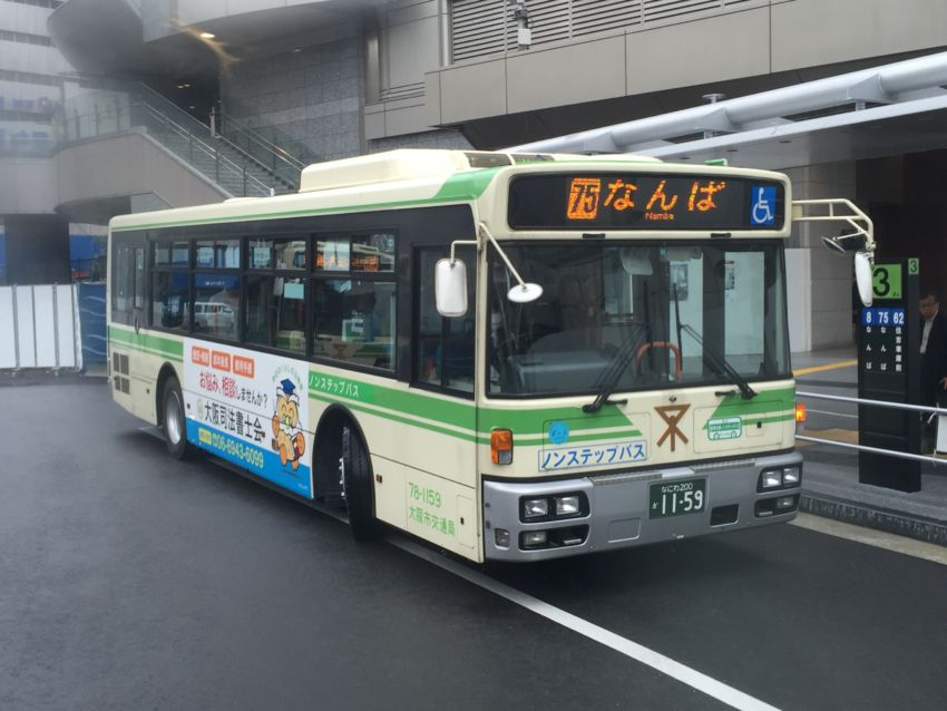 市バス75号系統