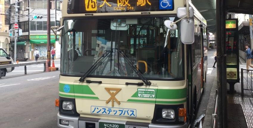 大阪市内の移動は地下鉄とバスを組み合わせると安くなる!