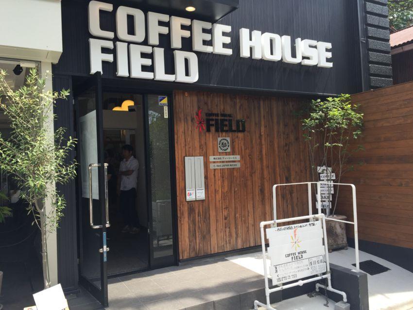 COFFEE HOUSE FIELD