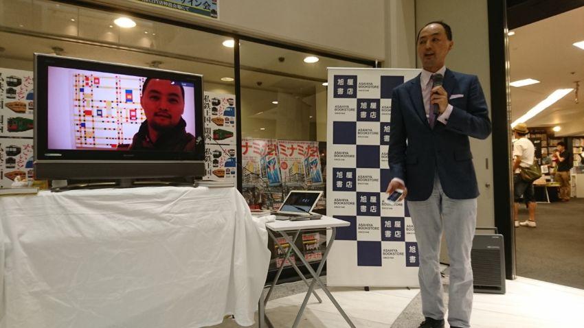 黒田一樹さん