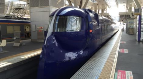 南海電鉄の座席指定特急にお得に乗れる3つの方法