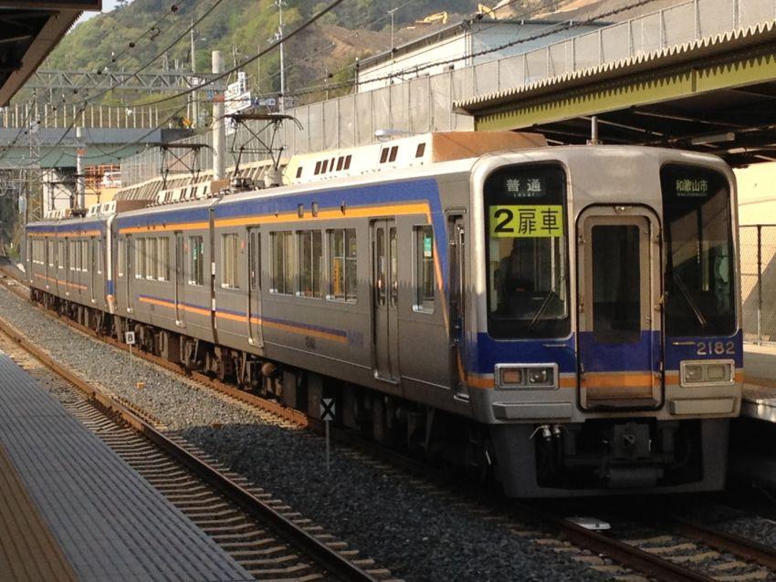 南海本線2000系普通車