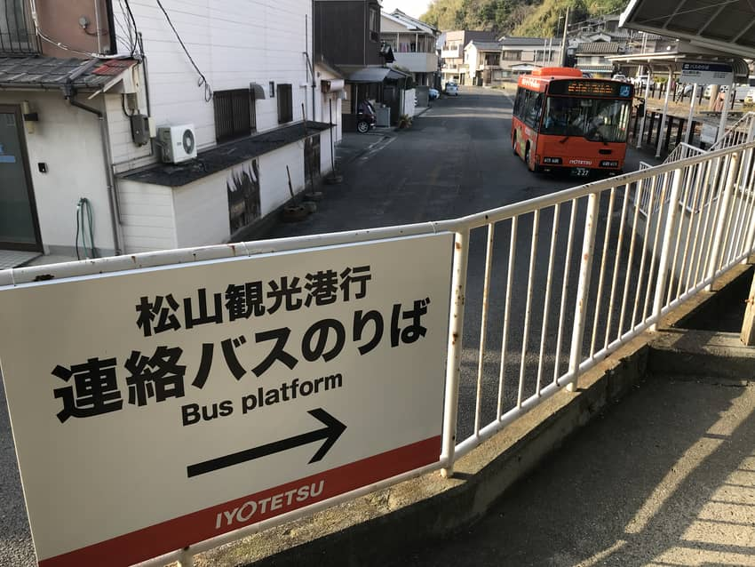 いよてつのバス