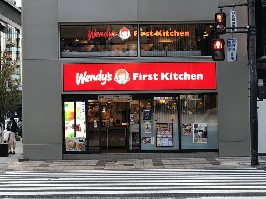 ウェンディーズ・ファーストキッチン梅田芝田町店
